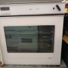 Gaggenau Single Wall Oven M106