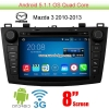Mazda 3 2010-2013 Android 5.1 Car DVD GPS Radio multimedia WIFI 3G